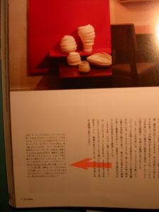 I'm Home Magazine, Japan
